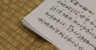 Ecriture japonaise
