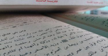 Apprendre arabe